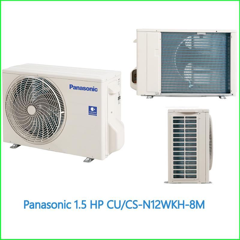 Máy lạnh Panasonic 1.5 HP CU CS N12WKH 8M 2 1