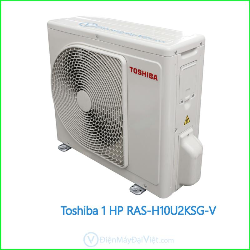 Máy lạnh Toshiba 1 HP RAS H10U2KSG V 2
