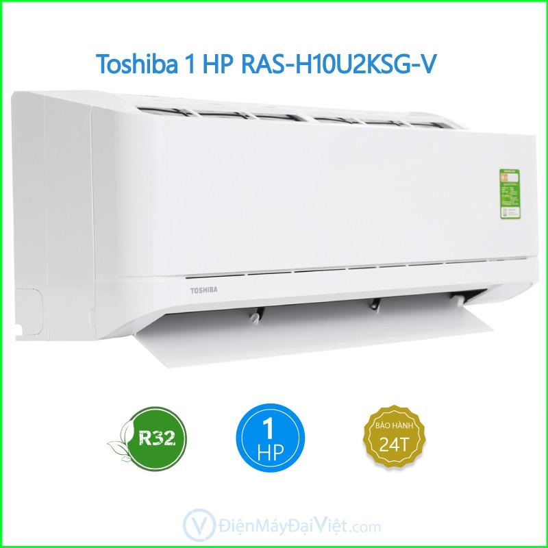 Máy lạnh Toshiba 1 HP RAS H10U2KSG V