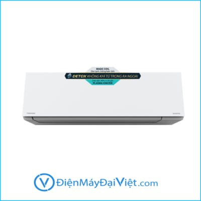May lanh Toshiba Inverter 1 HP RAS H10E2KCVG V 3